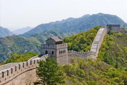 school trip at China - University trip