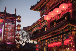 Business studies trip to China school groups