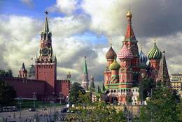 School trips to Russia with Equity