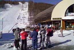 Ski Trip To Kranjska Gora