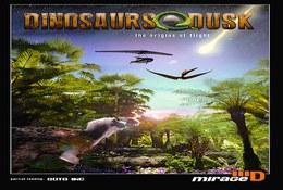 school trip at Dinosaurs